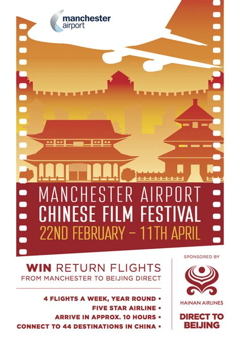 china film association liverpool chinese business association uk 英國利物浦華人商會 the