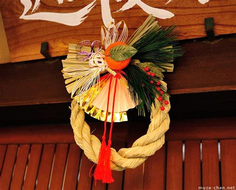 japanese new year decoration shimekazari
