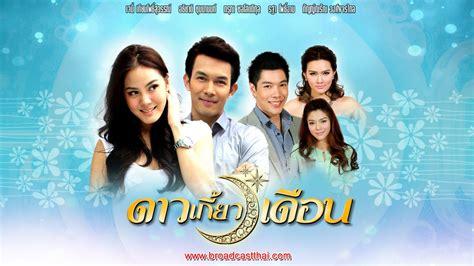 film thailand drama another dao kaew duen thai lakorns pinterest