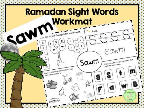 arabic sight words a muslim child is born ramadan sight words work mat sawm