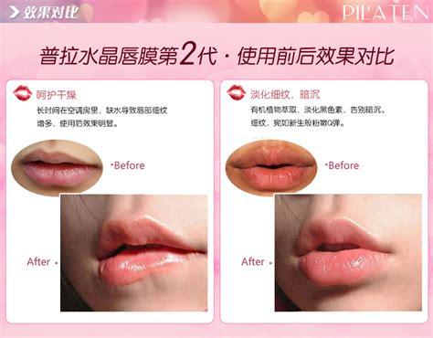 Lip Mask Collagen Masker Bibir pilaten collagen lip mask 11street malaysia lipsticks
