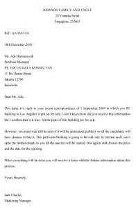 Business Letter Sample Reply Enquiry letter replying to letters of enquiry inquiry letter product sample