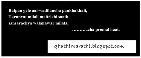 funny marathi ukhane for grooms brides car interior design