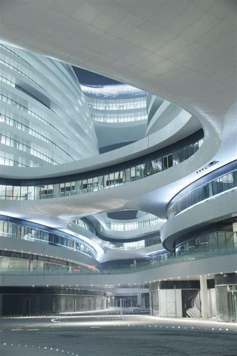 modern architecture by zaha hadid architects galaxy soho zaha hadid architects arch2o com