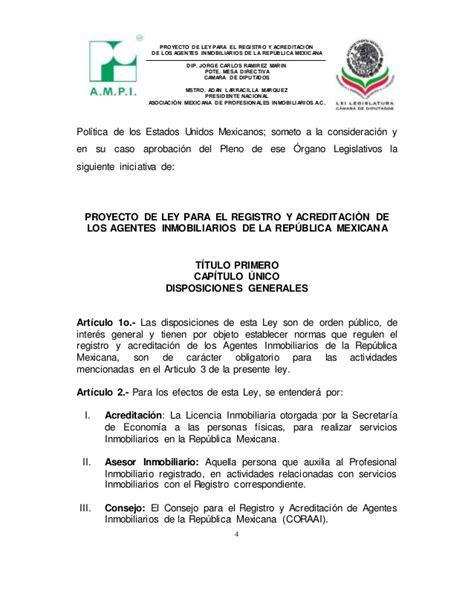 antecedentes no penales df 2014 antecedentes no penales gratuito cdmx antecedentes no