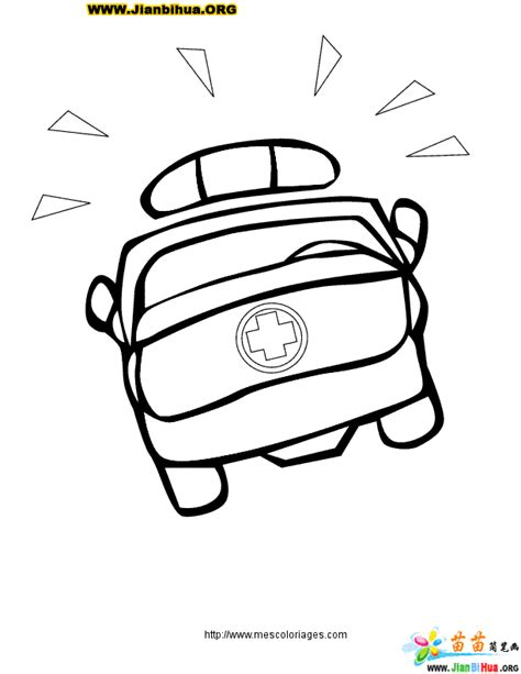 ambulance coloring pages bestsellerbookdb