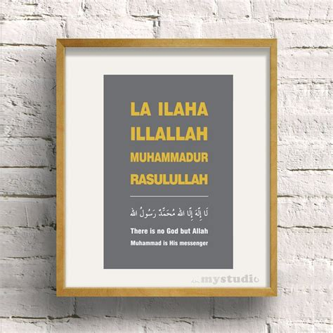 printable islamic quotes pinterest the world s catalog of ideas