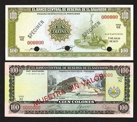 banco central de reserva de el salvador banco central de reserva de el salvador 1977 1978 issue