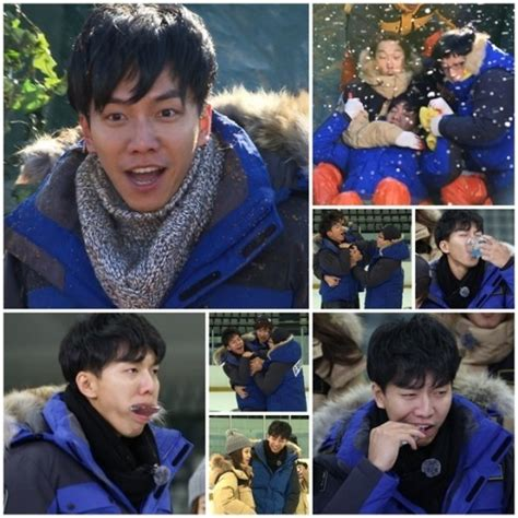 lee seung gi moon chae won running man 301 moved permanently