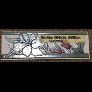 Fitting Plafon Motif Bunga Blister jual lis keramik bunga sepatu green lustre harga murah