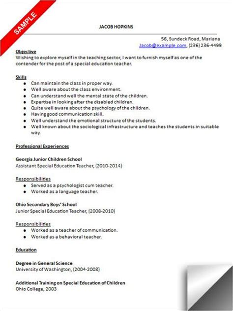 Sle Resume For Special Education Director Special Education Resume Special Education Resume Exles Special Education Teaching Resume
