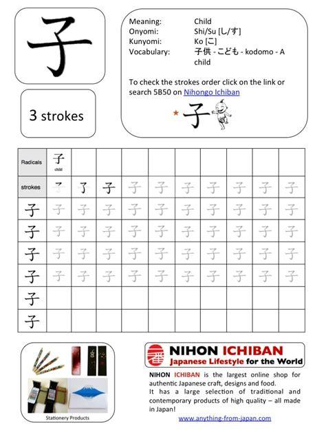 kanji exercise book for jlpt n5 nihongo ichiban