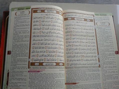 Alq1419 Al Quran Al Mummayyaz Terjemah Dan Per Kata Cover Cantik al qur an terjemah tajwid warna al haramain tafsir ringkas ayat ayat