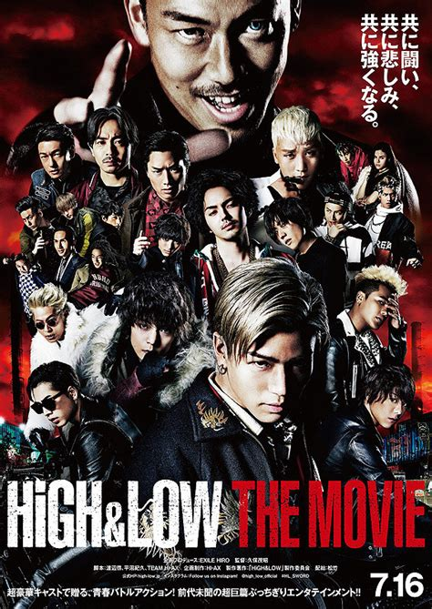 download film indonesia high quality download film high low the movie 2016 bluray 720p