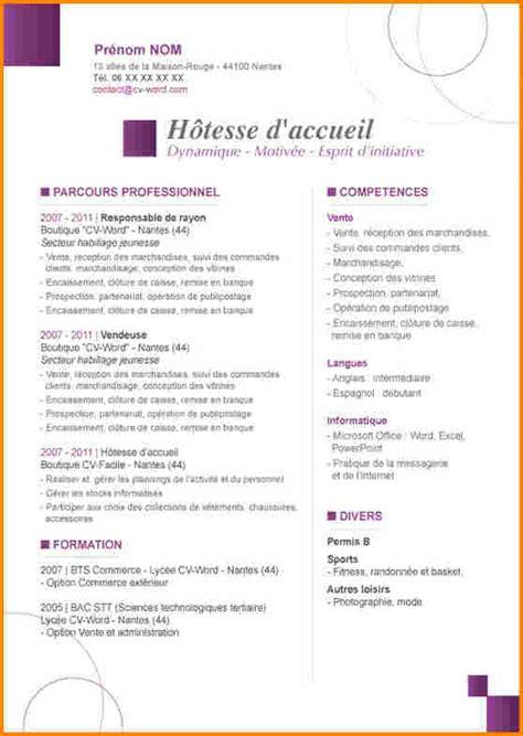 Lettre De Recommandation Hotesse D Accueil 5 Cv Hotesse D Accueil Lettre De Preavis