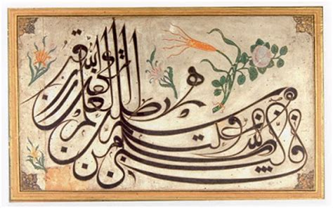 Calligraphie Ottomane by European Turkmen Friendships Calligraphie Ottomane