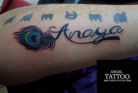 tattoo store name ideas tattoo name ideas name tattoo ideas tattoo ideas of
