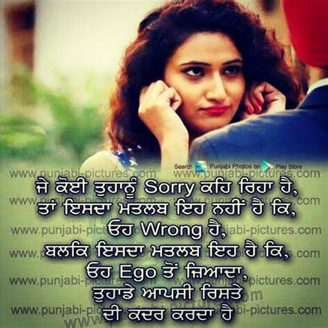 best punjabi shayari on 3776 best punjabi shayari images on punjabi