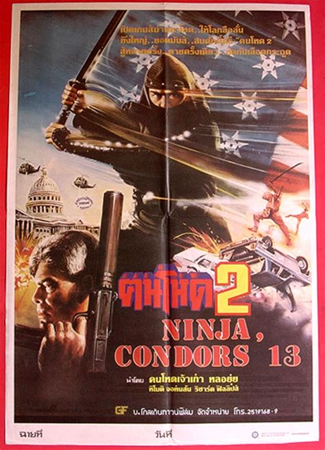 film ninja condors 13 action watch movies online download free movies hd avi