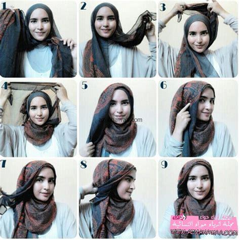 tutorial hijab pashmina ala laudya صور 10 لفات حجاب بسيطة وعصرية خطوات لف الحجاب 2016