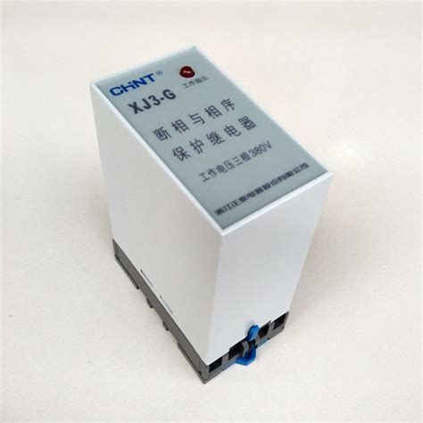 Phase Failure Relay Chint Xj3 S Xj3 S Aliexpress Buy Chint Motor Protection Relay Xj3 G