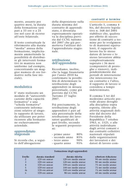 ccnl estetica 2014 vigente contratto collettivo commercio 2014 retribuzione autos post