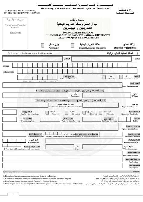 Exemple De Formulaire De Demande De Visa Sejour Rempli Formulaire Passeport
