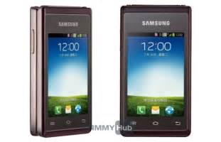 Harga Samsung W789 more samsung sch w789 images sammy hub