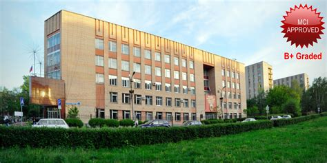 Mba Colleges In Russia by Ryazan Mbbs In Russia Low Cost Fees