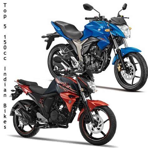 Suzuki Fz 150 Price Top 5 Indian 150cc Bikes Review For 2015 Suzuki Gixxer