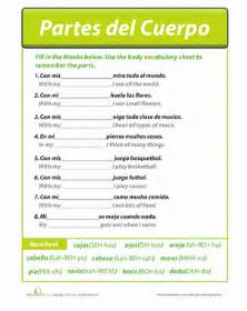 4th grade spanish foreign language worksheets amp free