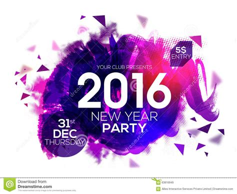 new year invitation design invitation card for new year 2016 stock