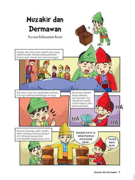 format buku skrap cerita rakyat jual buku komik cerita rakyat indonesia 3 oleh dian k dan
