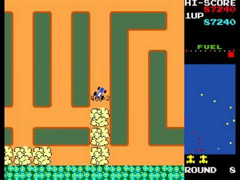 Juegos De Auto Rally X by Arcade Game Rally X 1980 Namco Youtube