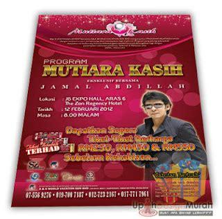 upah design flyer graphic design rekabentuk grafik upah design murah