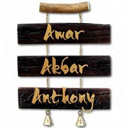 Handmade Nameplates - buy handmade apartment nameplate with 3 names in