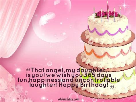 We Wish You A Happy Birthday Birthday Daughter Graphics Images Pictures