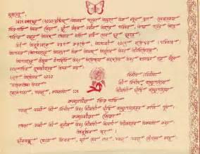 bengali marriage invitation card festival tech