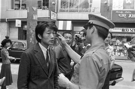 Background Check Length 512 Best South Korea 1960s 1970s Images On Korea Seoul And Seoul Korea
