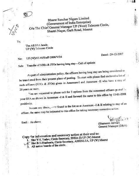 Demand Letter Negligence Letter Of Particulars Images Frompo 1