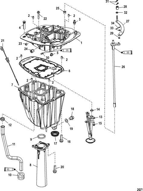 Mercury Marine 115 HP EFI (4-Stroke) Exhaust Plate Parts
