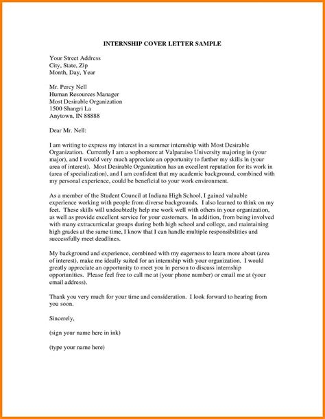 11 exle cover letters for internships precis format