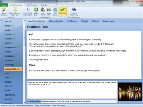 full cracked softwares for pc download ultimate vocabulary 2014 cracked full ultimate