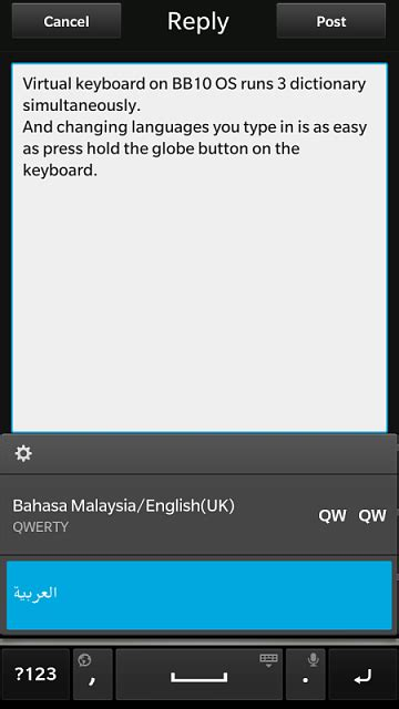 reset blackberry language change language settings in app blackberry forums at