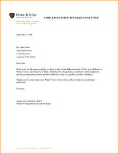 6 rejection email template after ledger paper