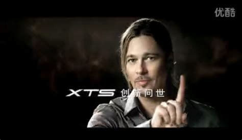 orientaldesigner in cadilac commercial brad pitt stars in cadillac xts chinese commercial video