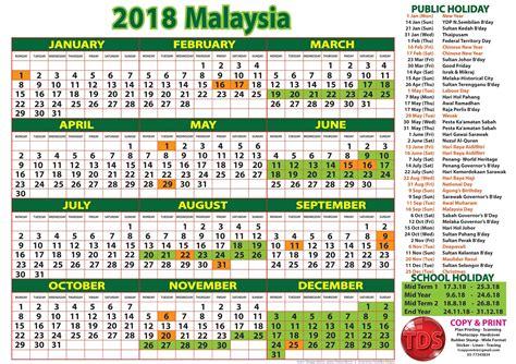 printable calendar 2015 for malaysia 2018 calendar malaysia kalendar 2018