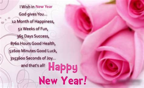 80 happy new year 2018 love quotes for her him to wish