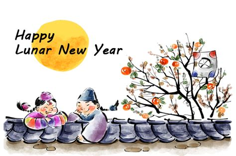 new year touching happy lunar new year in korean touch daegu happy lunar new