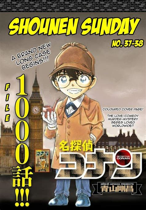 Detective Conan Series detective conan file 1000 quot the scarlet ceiling quot series